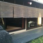 現代の住宅の原型は、中・下級武士の住まい