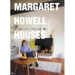 マーガレット・ハウエルの「家」 マーガレット ハウエル (著) #210