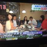 TNCテレビ西日本「ももち浜ストア」に代表 藤本が取材・放送されました!