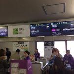 Peach(ピーチ)で大阪に行きました。福岡-大阪間を新幹線と比較すると・・・