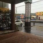 2,250kmトラックの旅(2日目)大阪から岐阜へ