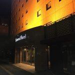 リッチモンドホテル浜松に宿泊しました[京都・浜松出張記5]