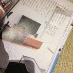 忙しい人のための家事をラクにする収納 梶ヶ谷陽子 (著):スッキリきれいな家にするコツを学ぶ