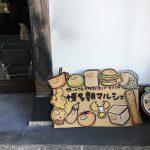 博多三徳の朝マルシェ[月一開催]2017年1月に行って海鮮丼を買いました