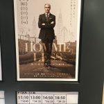映画『ホームレス ニューヨークと寝た男』を見て、住まいの存在価値について考えた。