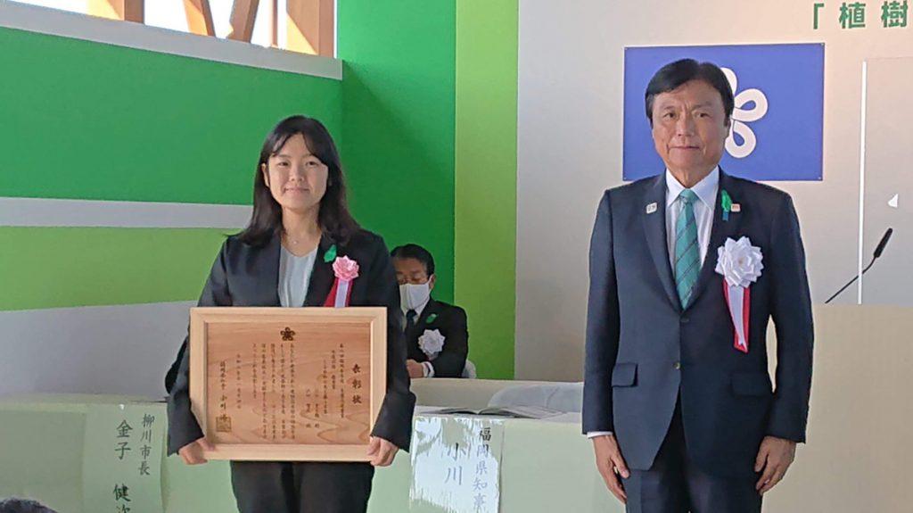 でんホーム藤本社長と福岡県知事でんホーム藤本社長と福岡県知事
