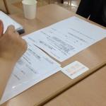 第10回 夜活☆住まいづくり概論 2012.05.10