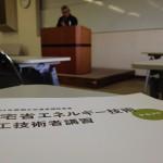 住宅省エネルギー施工技術講習を受けてきました