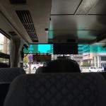 熊本出張旅行記 2013年4月