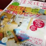 福岡・佐賀の注文住宅(2013夏秋号)にでんホームが掲載されています