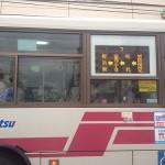 でんホーム鳥飼ゲストハウスへの行き方(バス編)