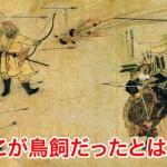 「Y氏は暇人」ブログをリアルに体験。福岡の歴史をちょいちょい学ぶ