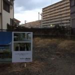 鳥飼7丁目で新プロジェクトがはじまります!